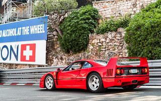 F40 on the F1 track