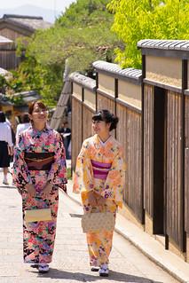 Young women in kimono walking in Kyoto city