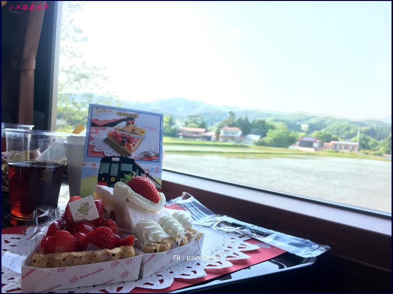 FruiTea 福島號 (21).jpg