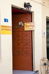Chania - red light district (Rødovre Jedi) Tags: crete chania greece greek vacation redlightdistrict whorehouse brothel