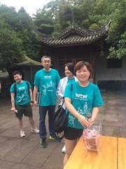 WTW-ChengDu (7)