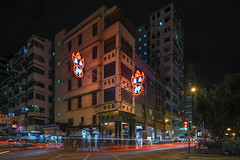 Nam Cheong Pawn Shop, Hong Kong (mikemikecat) Tags: namcheongstreet 南昌押 同安大押 南昌街 二級古蹟 1920 二十年代 深水埗 shamshuipo pawn shop 香港 sony a7r twilight nightscape nightview night 夜景 mikemikecat nostalgia vintage house stacked structures street scenery snapshot sonya7r fe1635mm sel1635z 建築 建築物 nightscapes neon neonlights 路標