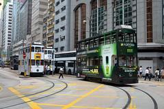 xxx 41 Hong Kong Tramways 17 (Rene Furterer) (Howard_Pulling) Tags: hongkongtramtramsstrassenbahnmtrmtr light railhkhoward pulling