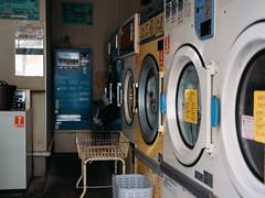 Laundry (Yakinik) Tags: 富士フイルム fujifilm gfx 50s japan 日本 tokyo 東京 yakinik gf 63mm f28 r wr