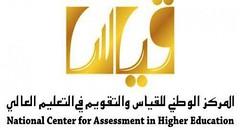 كيفية الاستعلام عن قياس نتائج التحصيلي وروابط الدخول (nabafive) Tags: اختبارالقياس المملكةالعربيةالسعودية قياس