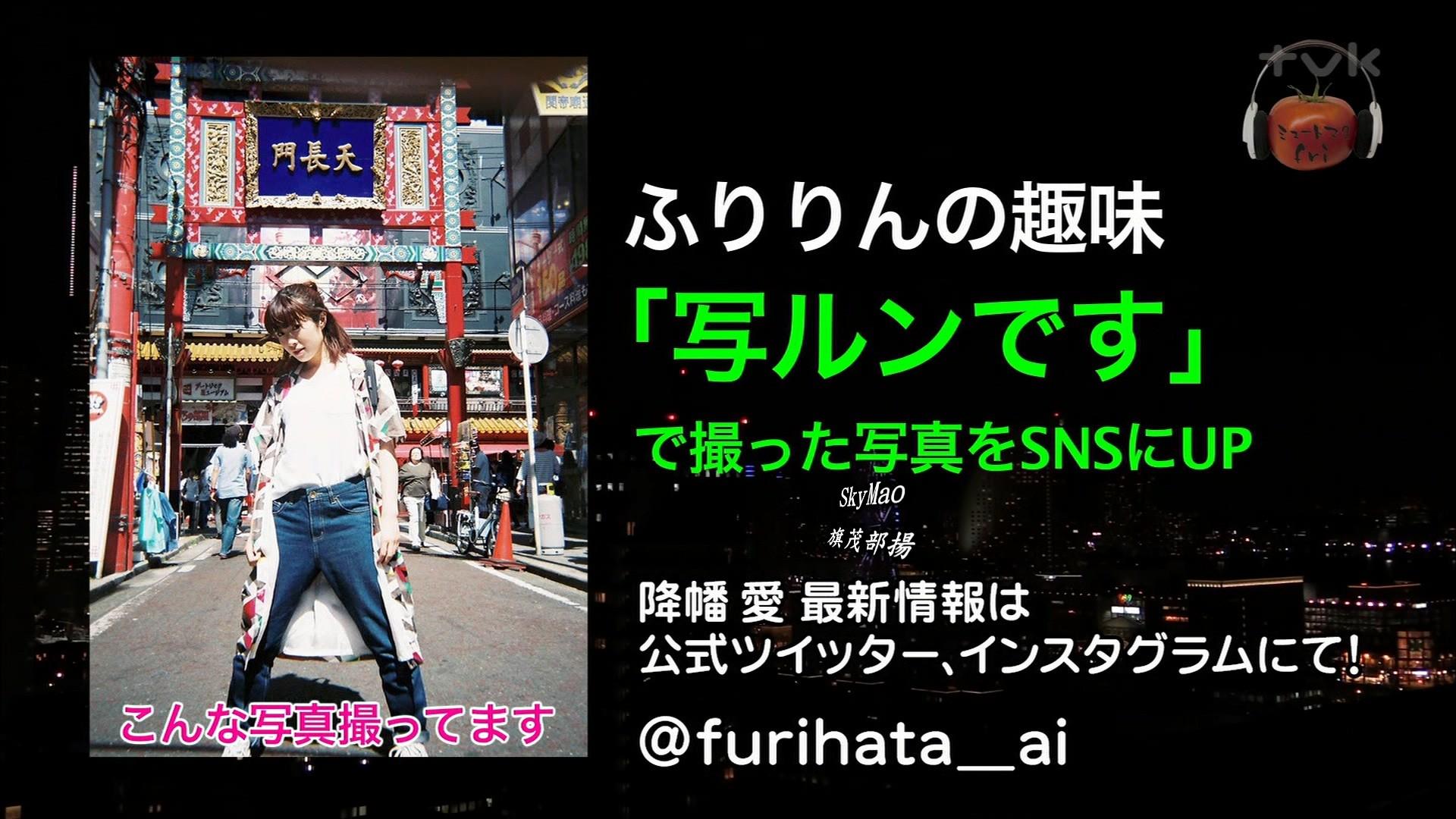2017.06.16 全場(ミュートマ2).ts_20170616_235030.727