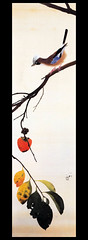 Japanese persimmon and Eurasian jay (Japanese Flower and Bird Art) Tags: flower persimmon diospyros kaki ebenaceae bird eurasian jay garrulus glandarius corvidae isson tanaka nihonga painting japan japanese art readercollection
