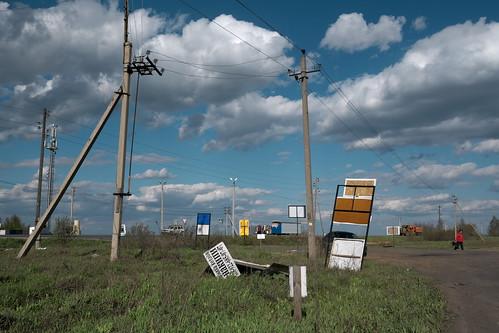 orlovskoe landscape DSCF0171 Dmitri Bender