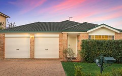 32 Vinegar Hill Rd, Kellyville Ridge NSW