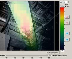 13254889705_998b97da6a_b (SimplyInfo) Tags: unit 1 dhr pump ic isolation condenser radiation