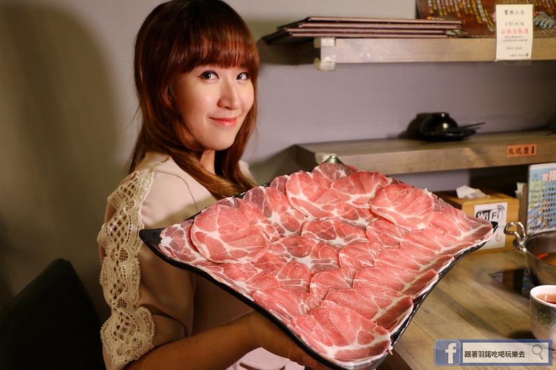 饗樂shabu 精緻鍋品036