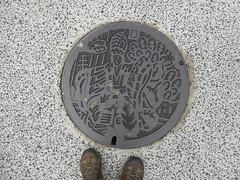 Takao-san manhole (Stop carbon pollution) Tags: japan 日本 honshuu 本州 kantou 関東 toukyou tokyo 東京
