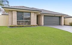 3 Conder Crescent, Metford NSW