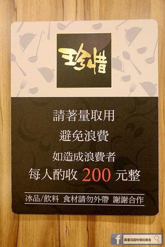 食鮮日式火鍋中山捷運吃到飽18