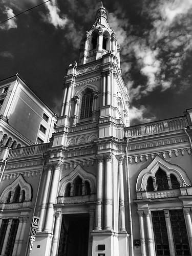#Москва #прогулка #caminando #zonas #turismo #detodo