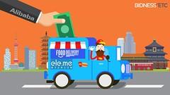 علي بابا تستثمر مليار دولار في خدمة توصيل الطعام Ele.me (ahmkbrcom) Tags: الصين الطعام