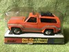 Playart Hong Kong - Chevy Blazer 4x4 - Miniature Die Cast Metal Scale Model Vehicle (firehouse.ie) Tags: blazer 4x4 suv vehicles vehicules automobiles automobile lauto autos miniatures miniature metal model models pickup coche coches vehicle vehicule cars car chevrolet chevy trucks truck toys toy playart