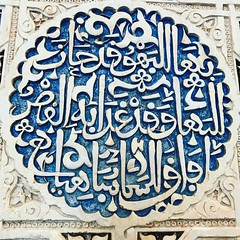Calligraphy on the walls of Alhambra! Spain (saadia_khans) Tags: beautifulplaces photo photooftheday artwork travelphotography travelphoto travel color art calligraphy alhambra spain instagramapp square squareformat iphoneography clarendon