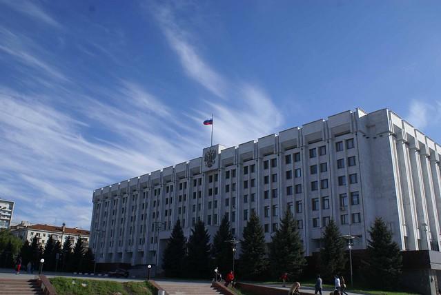 Самарский губернатор иминистры проинформировали о собственных доходах за предыдущий год