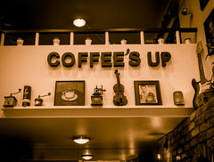 At The Barbershop (Javlamusik) Tags: barbershop barber culture beard coffee people indoor sepia