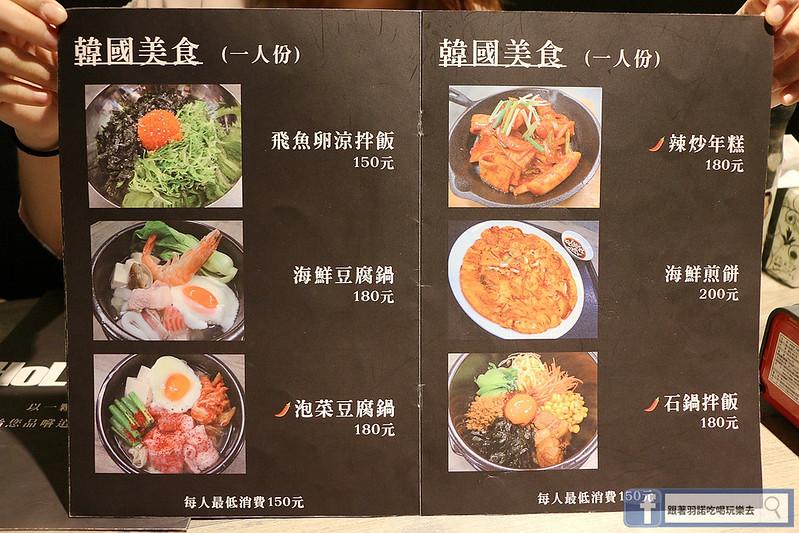 Hololook 呼嚕嚕韓式料理韓式料理26