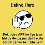 dekhbhaiShare_Image.png thumbnail