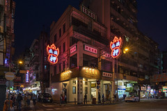 Tak Sang Pawn Shop (mikemikecat) Tags: taksang pawnshop 德生大押 yaumatei 油麻地 香港 sony a7r twilight nightscape nightview night 夜景 mikemikecat nostalgia vintage house stacked structures people street scenery snapshot sonya7r fe1635mm sel1635z 建築 建築物 nightscapes neon neonlights