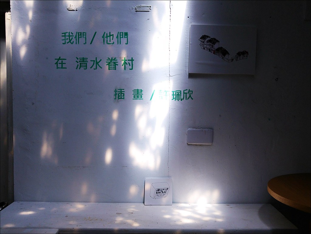 20170610_140936