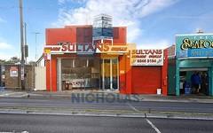 729 Princes Highway, Blakehurst NSW