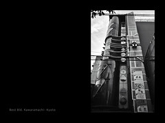 A strong & personal postion (Antoine - Bkk) Tags: architecture kyoto japan darktable black white monochrome design kiyamachi bestbuilding post modern postmodern
