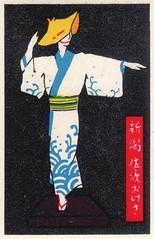 japon allumettes081 (pilllpat (agence eureka)) Tags: matchboxlabel matchbox allumettes étiquettes japon japan
