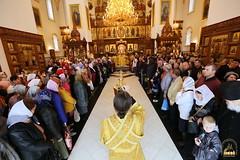045. St. Nikolaos the Wonderworker / Свт. Николая Чудотворца 22.05.2017