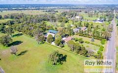 205 Badgery's Creek Rd, Bringelly NSW