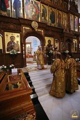 025. St. Nikolaos the Wonderworker / Свт. Николая Чудотворца 22.05.2017