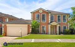 72 Hungerford Drive, Glenwood NSW
