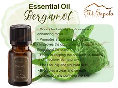 #MtSapola #SpaAtHome  #AromatherapyProducts #NaturalProducts #ThaiSpaProducts #BodySpa #essentialoil #bergamot (mtsapolaspa) Tags: mtsapola spaathome aromatherapyproducts naturalproducts thaispaproducts bodyspa essentialoil bergamot