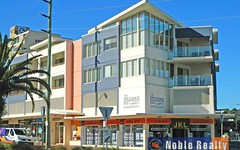 410/2 Little Street 'The Marina', Forster NSW
