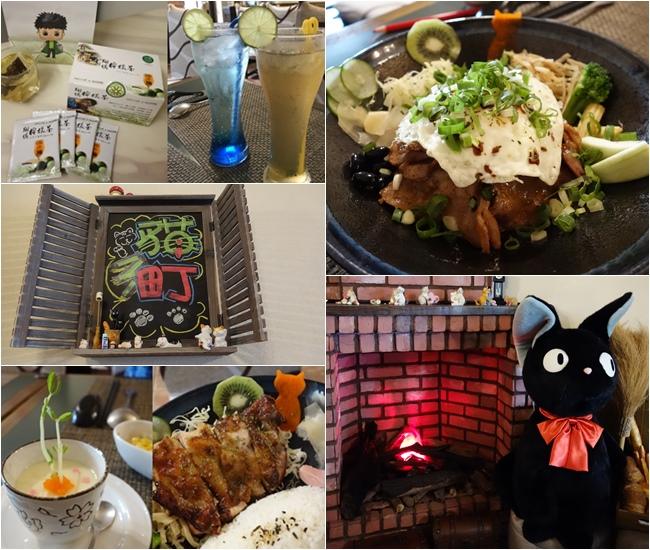 貓町 店內環境 菜單 (1).jpg