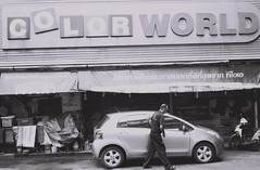 Color My World (35mm) (jcbkk1956) Tags: shop paint color mono blackwhite street bangkok thailand sukhumvitroad car man ilford pan100 analog manualfocus film 35mm carlzeiss 45mmf28 worldtrekker