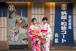 Mother and daughter in kimono on Mother's day