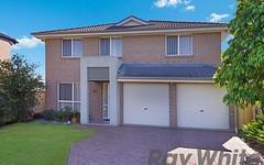 37 Tamarind Dr, Acacia Gardens NSW