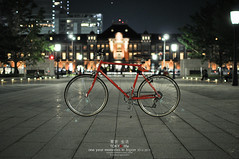 Tokyo Bike at Tokyo Station (Pop_narute) Tags: tokyo station train railway plaza bike bicycle night life city street