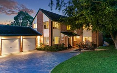 5 Kerwick Court, Baulkham Hills NSW