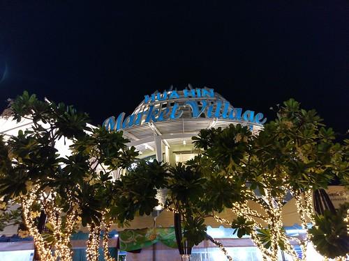 Village Market - Hua Hin - Thailand - HTC U Ultra - Auto HDR