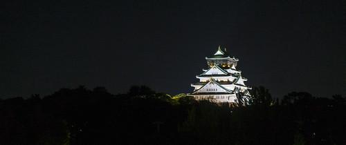 Osaka Jo AKA Osaka Castle...