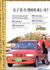 "Seoul Korea vintage Korean advertising circa 1991 for ""hassle-free"" Kia Pride Car - ""No Worries"" (moreska) Tags: seoul korea vintage korean advertising 1991 kia pride retro car vehicle carro voiture subcompact marketing unpc genderroles hangul taglines slogans fonts graphics english massmedia consumerism 1990s nineties automotive manufacturing oldschool archive museum rok asia"
