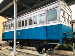 TOTTORI DAYS - Yonago (junog007) Tags: yonago tottori street summer iphone town architecture architect sanin train