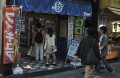 Akihabara _34 (Kinbachou48) Tags: akihabara tokio fujifilmx100s donquijote shopping byn maid idol akb48 tokiotower 東京都 秋葉原 ドン キホーテ メイド