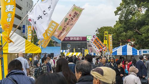 Local Festival...