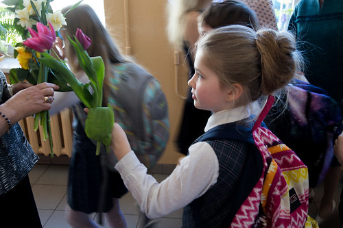 Latvian schoolgirl